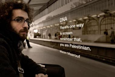 Mazen Maarouf. Photo: al-Jazeera
