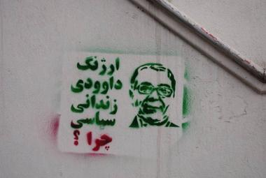 The political prisoner Arzhang Davoodi, Iranian democracy activist, teacher, and author. Photo.