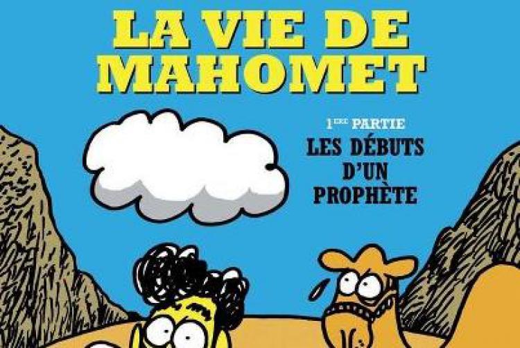 La vie de Mahomet. Photo.