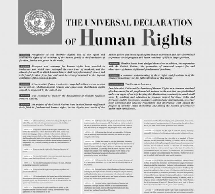 UN Human Rights Declaration 1948. Photo.
