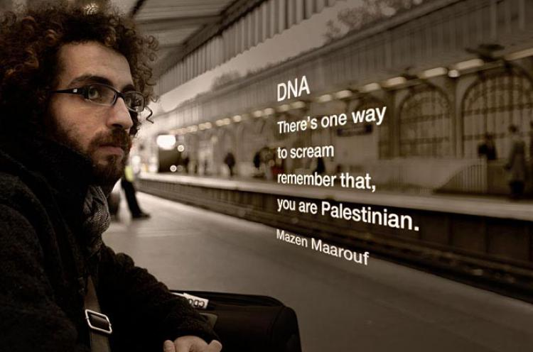 Mazen Maarouf. Photo: al-Jazeera